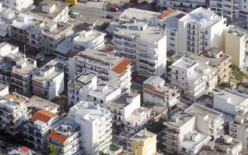Στο ναδίρ οι τιμές ακινήτων – Διαμέρισμα πωλήθηκε για 9.000 ευρώ