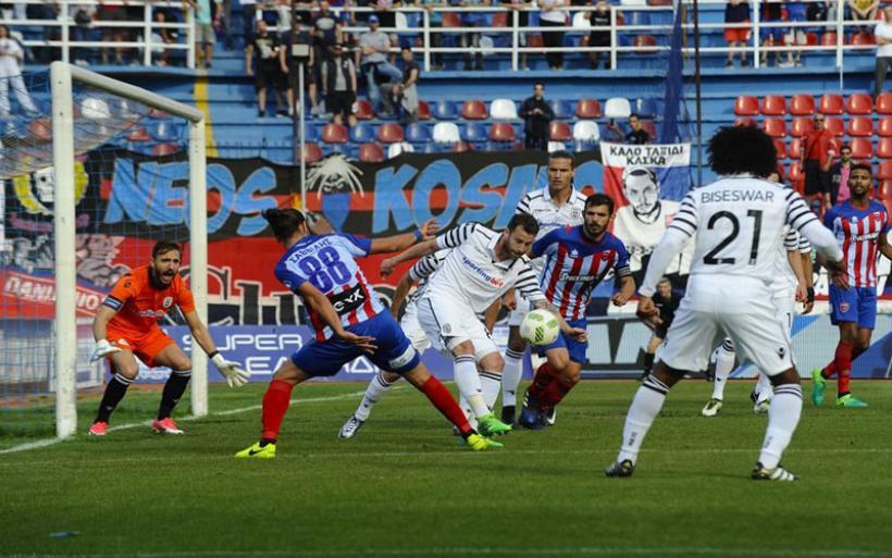 O ΠΑΟΚ πέρασε 1-0 από τη Νέα Σμύρνη και «βλέπει» Champions League