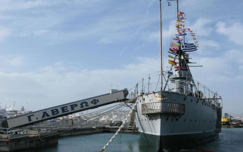 Το θωρηκτό Αβέρωφ πάει για επισκευή - ενα πλοίο-μουσείο 106 ετών