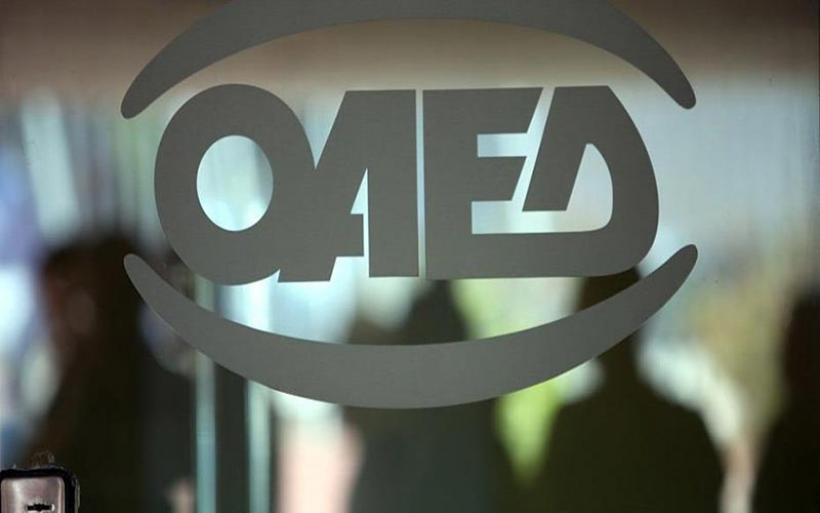 ΟΑΕΔ: Προγράμματα για χιλιάδες θέσεις εργασίας με υψηλούς μισθούς