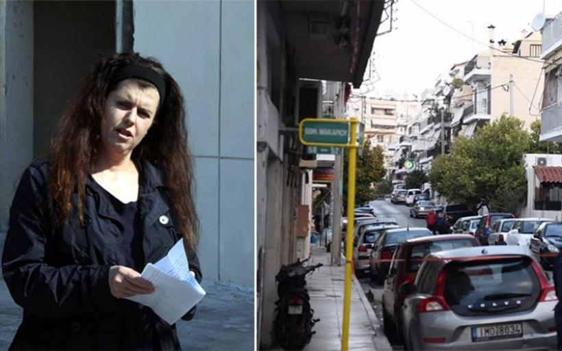 Συνελήφθη στην Αττική η Πόλα Ρούπα- την καταζητούσαν δύο χρόνια