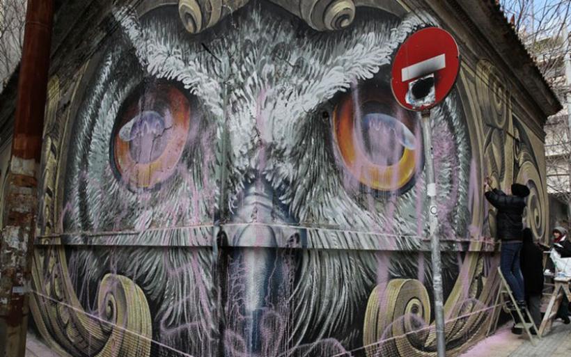 Βανδάλισαν το εντυπωσιακό γκράφιτι με την κουκουβάγια στο Μεταξουργείο.