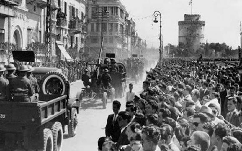 CIA: Η ΕΣΣΔ ήθελε ενιαία «Δημοκρατία της Μακεδονίας» με Θεσσαλονίκη, Καβάλα, Αλεξανδρούπολη