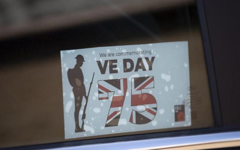 Β' Παγκόσμιος Πόλεμος: Η Ευρώπη γιορτάζει τα 75 χρόνια από το τέλος του εν μέσω της πανδημίας