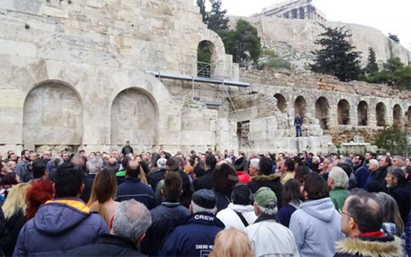 Ο Σώρρας στο Ηρώδειο ... Οι ιαχές και η απορία των τουριστών!
