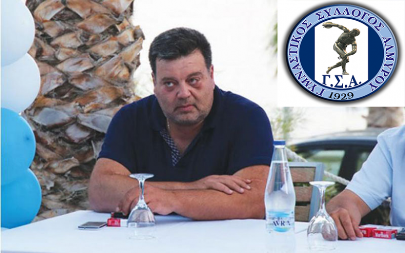 Σ. Βούλγαρης: Ο Αλμυρός θα αποκτήσει παίκτες και από την Β' Εθνική - Σήμερα η γενική συνέλευση