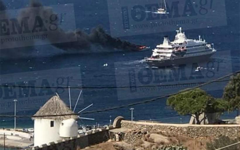 Βούλιαξε το φλεγόμενο σκάφος γιατρού έξω από το λιμάνι της Μυκόνου
