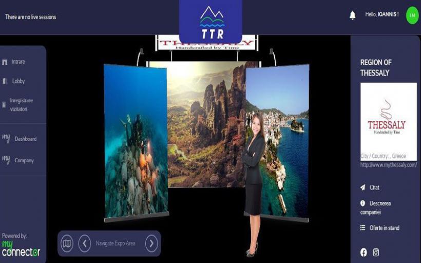 Με  virtual  Περίπτερα συμμετέχει η Περιφέρεια Θεσσαλίας σε διεθνείς τουριστικές εκθέσεις