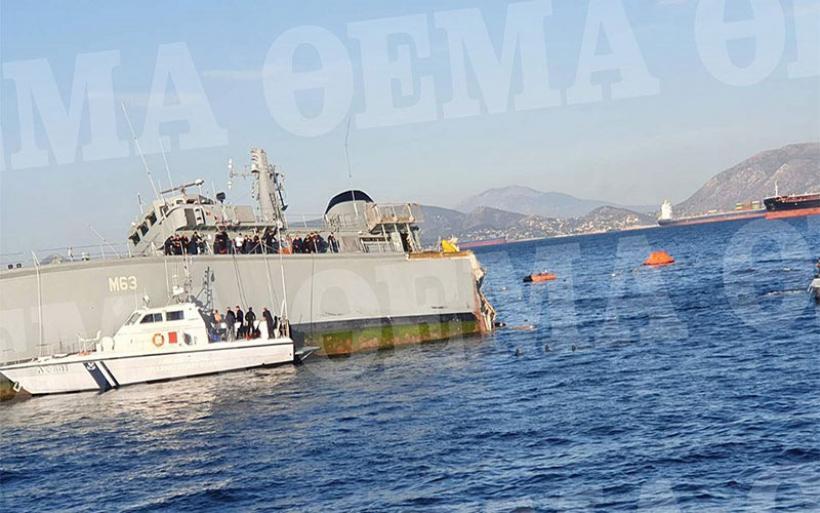 Βυθίζεται το «Καλλιστώ» του Πολεμικού Ναυτικού στον Πειραιά - Πλοίο του έκοψε την πρύμνη