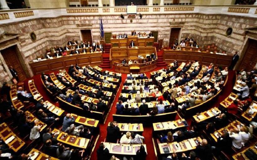 """Βουλή: 153 """"ναι"""" στο πρωτόκολλο ένταξης της ΠΓΔΜ στο ΝΑΤΟ"""