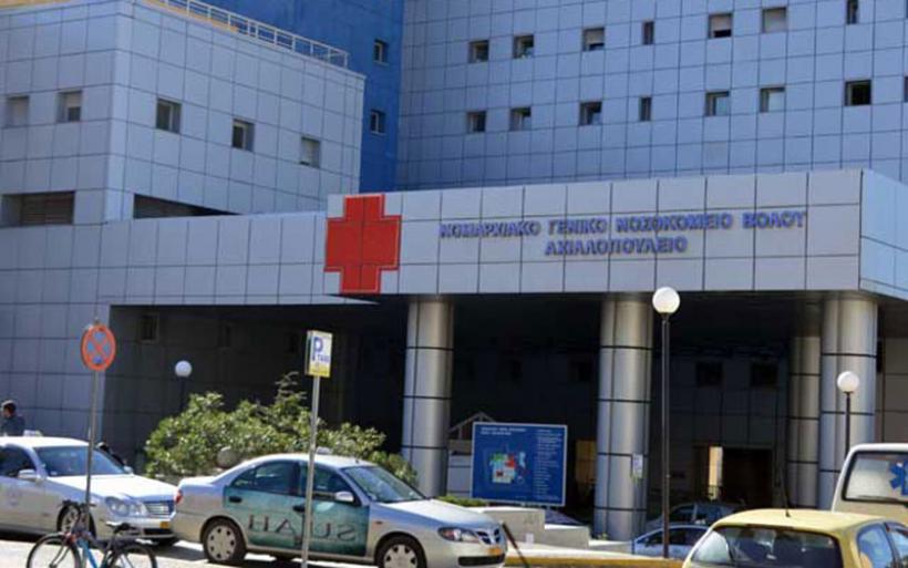 Καλπάζει ο καρκίνος στην Μαγνησία - Σοκάρουν τα στοιχεία