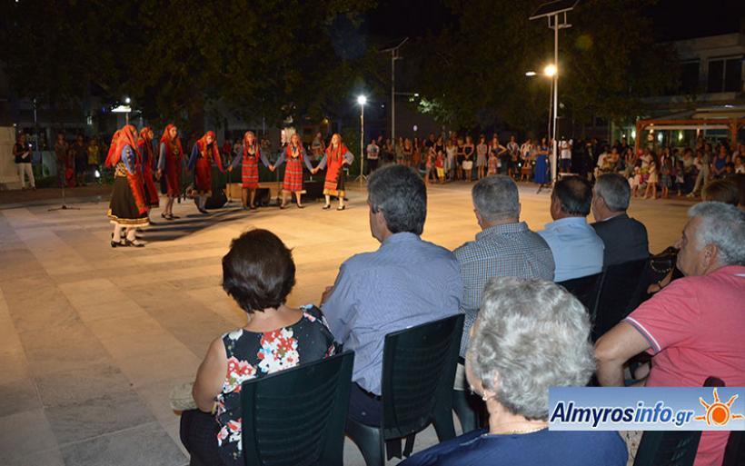 Συνεχίζονται οι καλοκαιρινές εκδηλώσεις στο Δήμο Αλμυρού