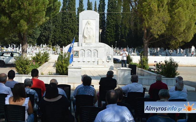 Εκδήλωση τιμής  για τους 35 εκτελεσμένους από τους Ιταλούς φασίστες στον Αλμυρό