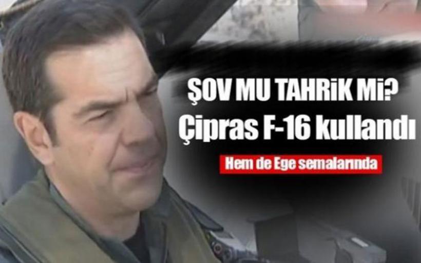 Εξηγήσεις ζητά η Τουρκία μετά την πτήση που έκανε ο Αλέξης Τσίπρας με F16