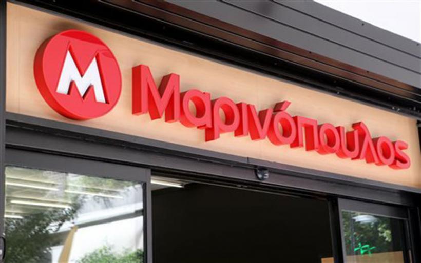 Διάσωση Μαρινόπουλος: Αναγκαία 30 εκατ. ευρώ έως το Πάσχα