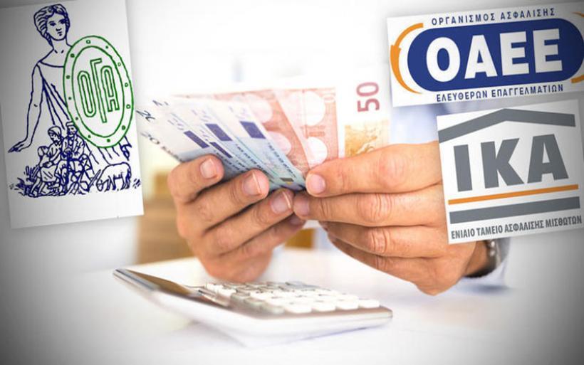 Κατά 615,3 εκατ. ευρώ αυξήθηκαν οι ληξιπρόθεσμες οφειλές προς τα ταμεία
