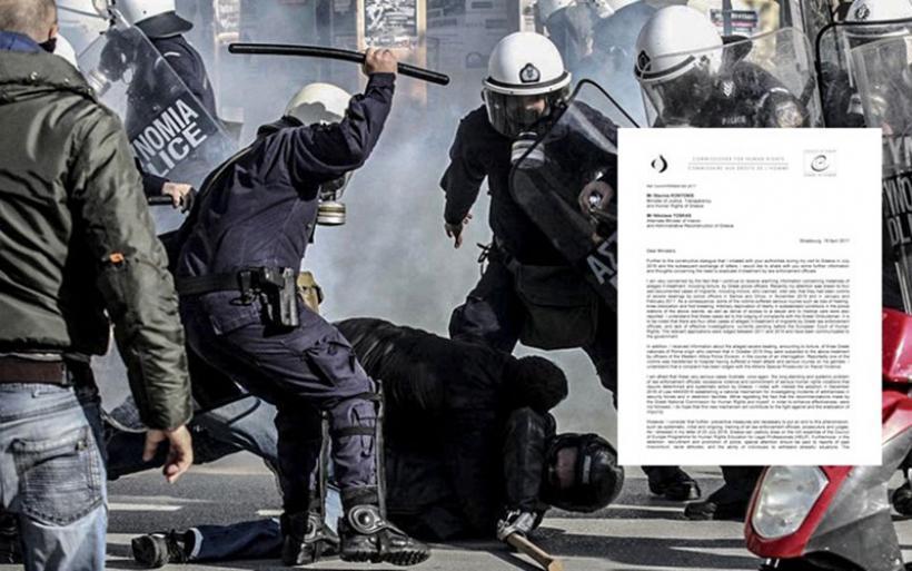 Συμβούλιο της Ευρώπης: Υπερβολική βία ασκεί η ΕΛ.ΑΣ.