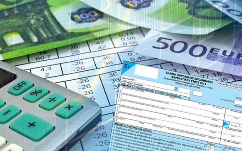 Φορολογικές δηλώσεις 2017: Τα SOS της τελευταίας στιγμής