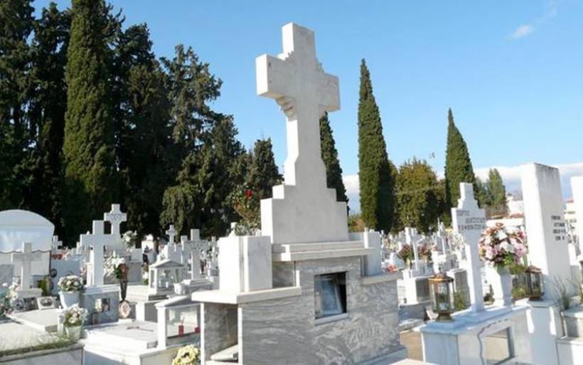 Απίστευτο: Δήμος της Μακεδονίας στέλνει τέλος… μελλοντικού τάφου στους δημότες του!