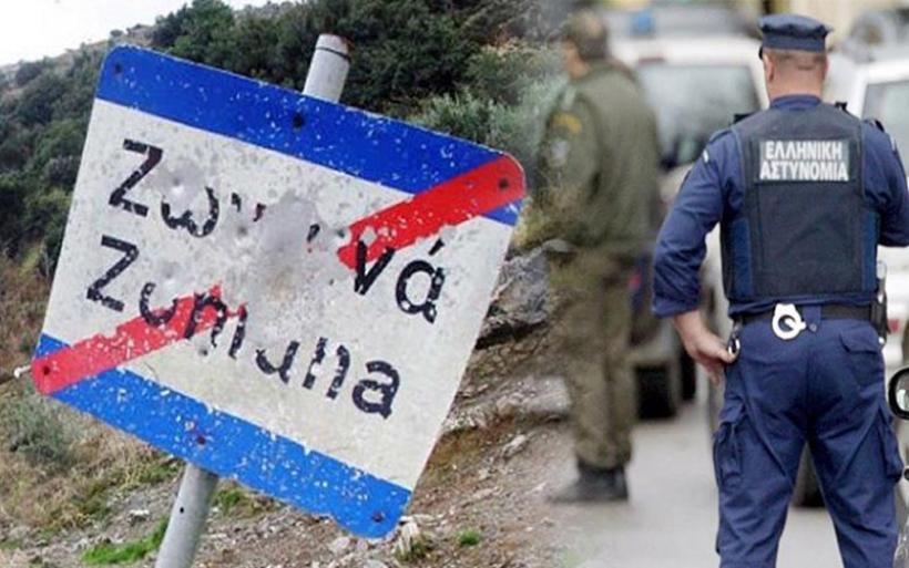 Κλειστά στόματα για τον καταιγισμό πυρών στα Ζωνιανά και τους εξαφανισμένους κάλυκες