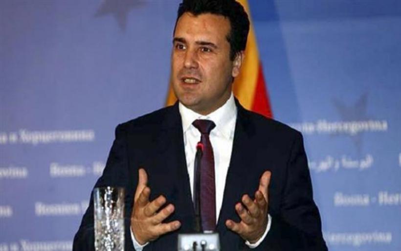 Ζάεφ: Oι συνταγματικές αλλαγές θα έχουν ολοκληρωθεί μέχρι τα μέσα Ιανουαρίου