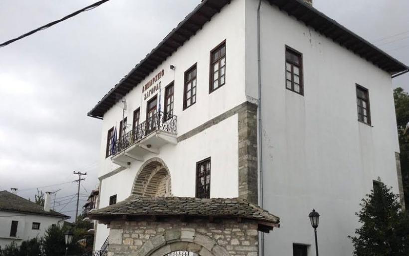Διάρρηξη με λεία 4.000 ευρώ στο Δημαρχείο Ζαγοράς – Μουρεσίου