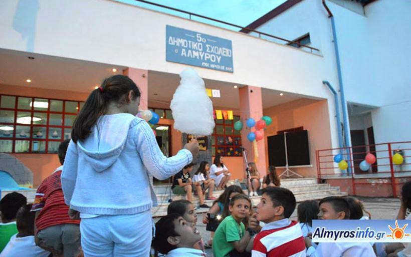 Κλήρωση της λαχειοφόρου γονέων και κηδεμόνων 5ου Δημοτικού σχολείου Αλμυρού
