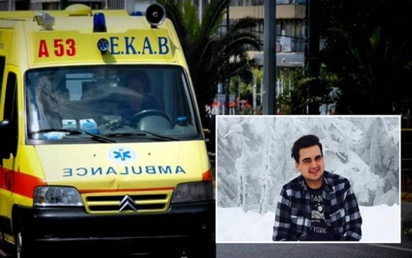 Ο γιος του Ζαχαριά σκοτώθηκε σε τροχαίο όπως και ο γιος του mr Jumbo – Τι εξετάζει η τροχαία
