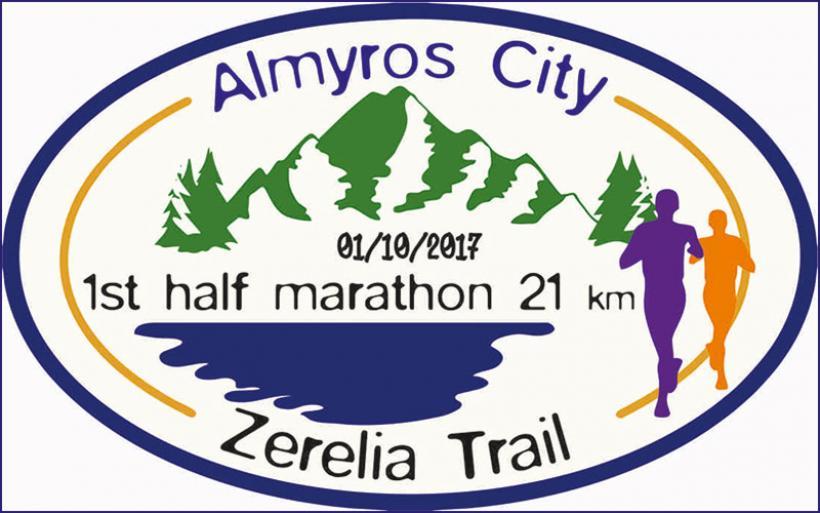 Ο 1ος Ημιμαραθώνιος Αλμυρού «Almyros City – Zerelia Trail» είναι γεγονός!