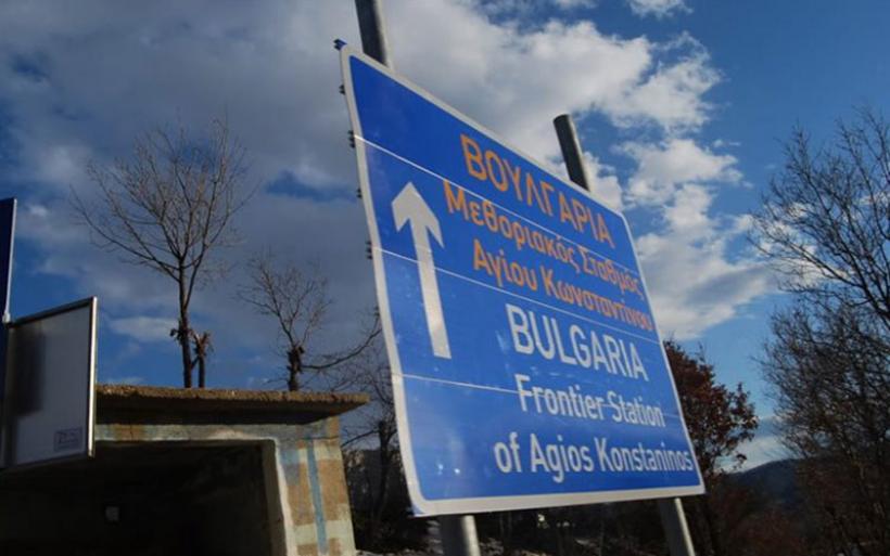 15.000 ελληνικές επιχειρήσεις στο «φορολογικό παράδεισο» της Βουλγαρίας