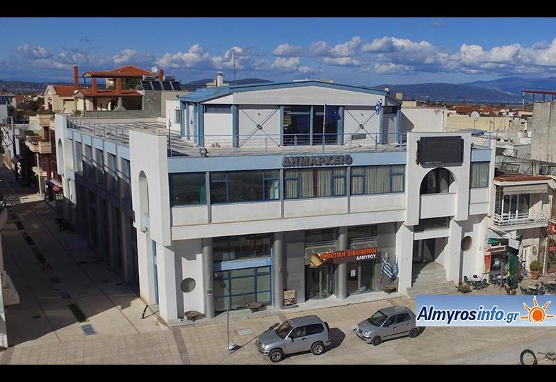 Οι νέοι αντιδήμαρχοι του Δήμου Αλμυρού