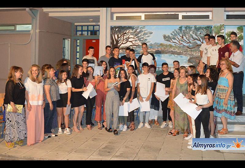 Εκδήλωση Γυμνασίου Ευξεινούπολης για τα υποβρύχια μουσεία σε Αλόννησο και Δυτ. Παγασητικό (βίντεο&φωτο)