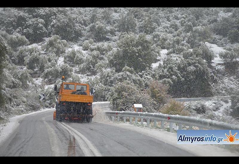 Σε ετοιμότητα ο Δήμος Αλμυρού ενόψει της κακοκαιρίας - Συστάσεις στους πολίτες