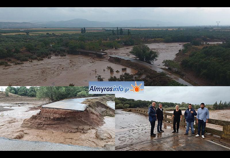 Έπεσε η γέφυρα στο Χολόρεμα Αλμυρού (φωτο&βίντεο)