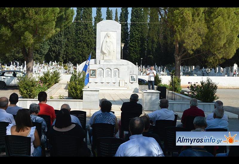 Τίμησαν την επέτειο 75 χρόνων από την εκτέλεση των 35 αμάχων Αλμυριωτών (βίντεο&φωτο)