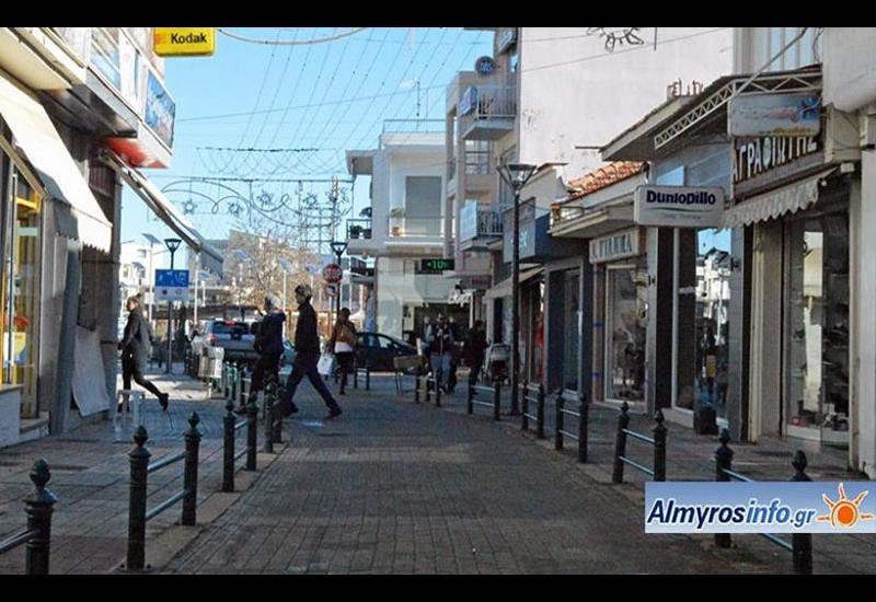 Βελτιώνεται η εικόνα στην εμπορική αγορά του Αλμυρού