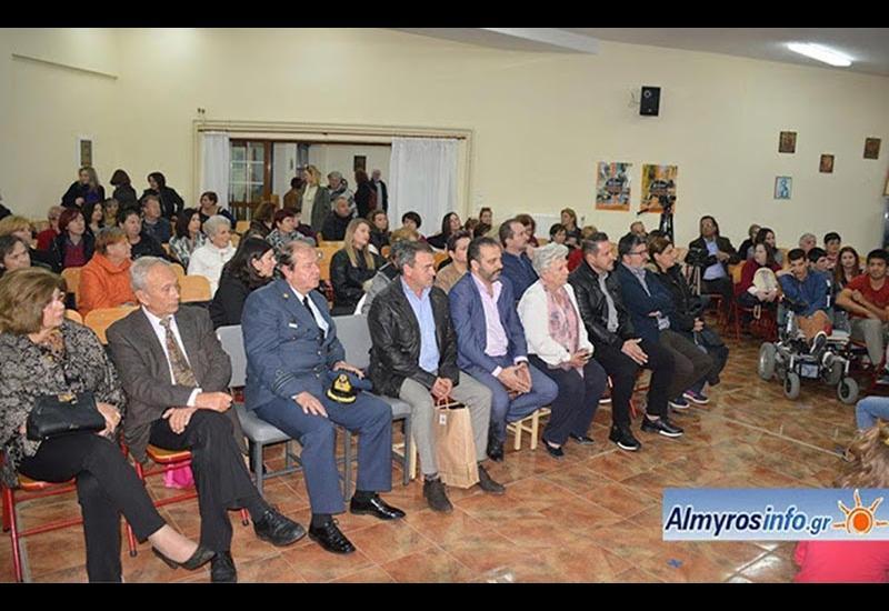 Με επιτυχία η εκδήλωση στο Ειδικό σχολείο Αλμυρού για την παγκόσμια και εθνική ημέρα ΑμεΑ(βίντεο&φωτο)