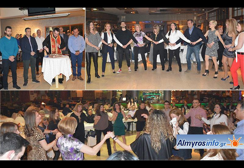 Η Ετήσια χοροεσπερίδα της Δήμητρας Ευξεινούπολης (φωτο)