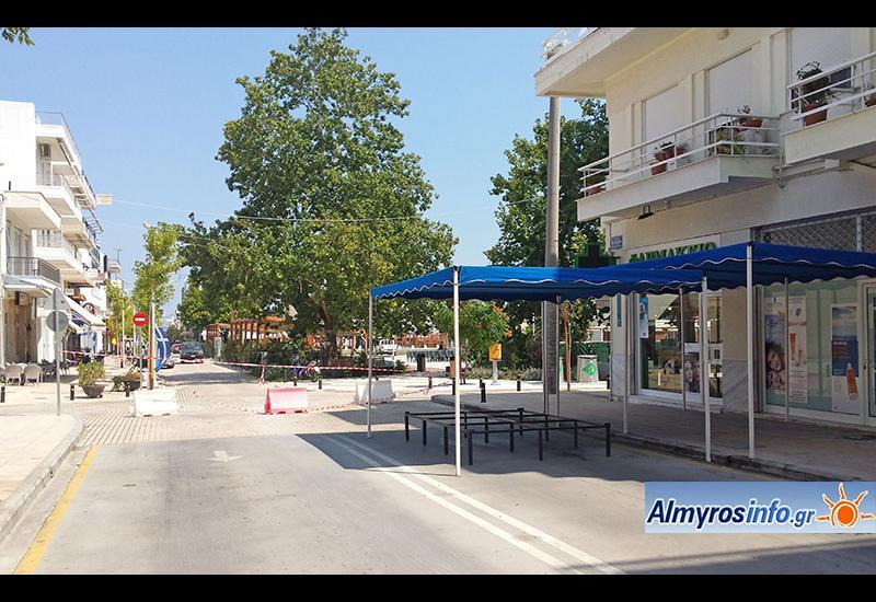 Στον Αλμυρό αύριο ο Πρ. Παυλόπουλος - Ολοκληρώνονται οι προετοιμασίες (φωτο)