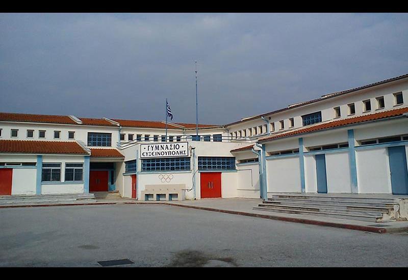 Αναστολή λειτουργίας του Β1 του Γυμνασίου Ευξεινούπολης - Σε καραντίνα μέχρι 27/5 οι μαθητές