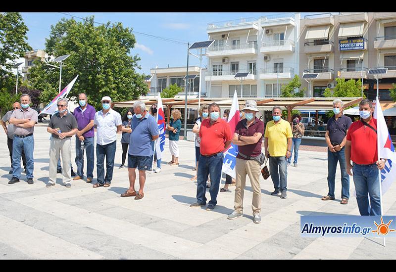 Aπεργιακή συγκέντρωση στον Αλμυρό ενάντια στο εργασιακό νομοσχέδιο (βίντεο&φωτο)
