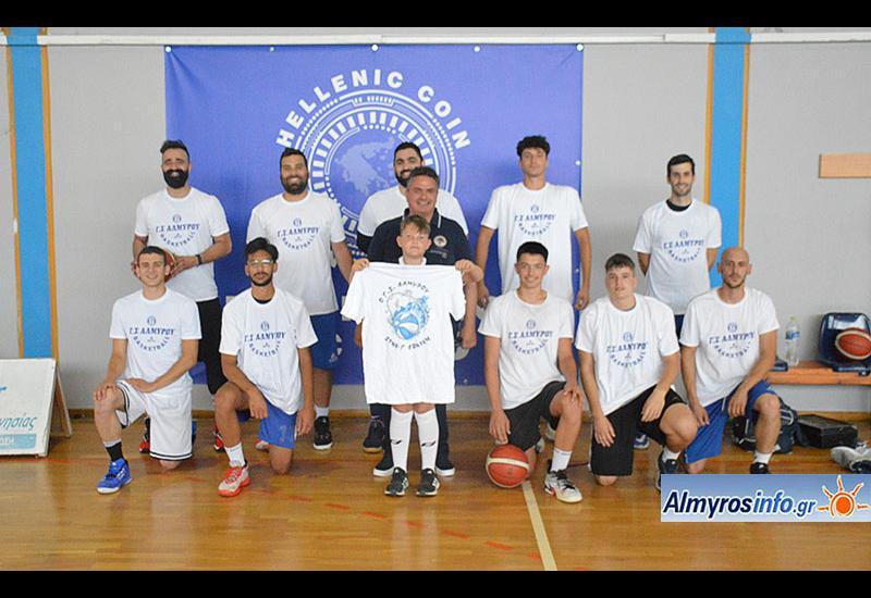Ευχαριστήριο τμήματος καλαθοσφαίρισης Γ.Σ.Α. προς Βασ. Αργυρόπουλο  για την χορηγία στα συλλεκτικά μπλουζάκια της ομάδας