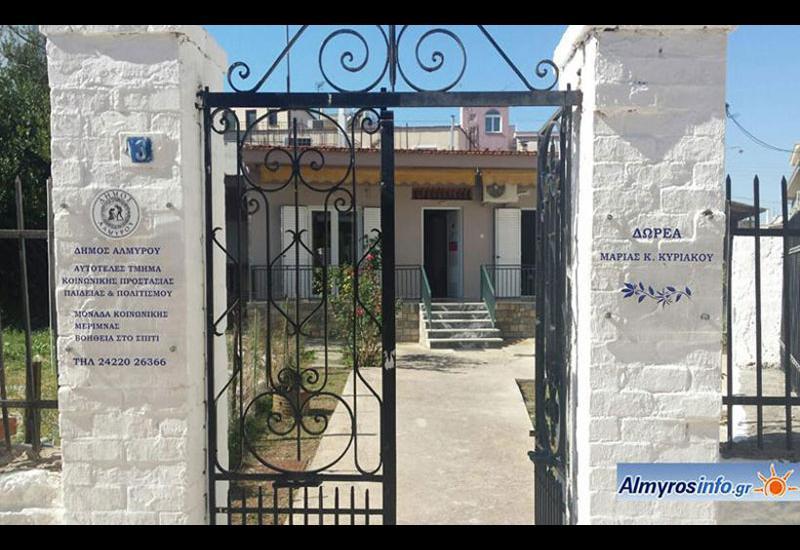 Στήριγμα για δεκάδες οικογένειες - Πληθώρα αιτημάτων στο Κέντρο Κοινότητας Δήμου Αλμυρού