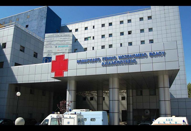 Γεμίζουν οι θάλαμοι αρνητικής πίεσης στο Νοσοκομείο του Βόλου